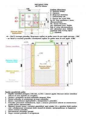 Монтажная схема септика Юнилос Астра 6 Лонг